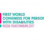 Первый всемирный конгресс людей с ограниченными возможностями 2017 Екатеринбург