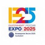 Екатеринбург - международный центр социальных инноваций