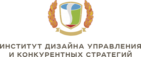 Институт дизайна управления и конкурентных стратегий ЛОГО