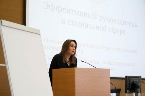 Руководитель РКЦГМУ О. Завитаева