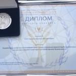 """Проект реализуется в ООО """"Газпром трансгаз Екатеринбург"""" с 2017 года"""