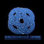 лого ИС черный