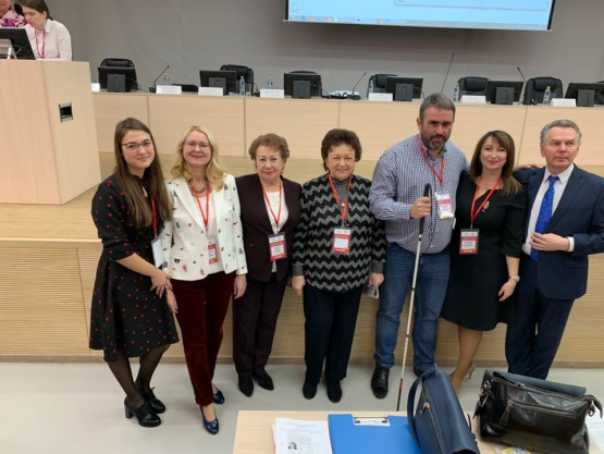 II конференция Экстрабилити.2