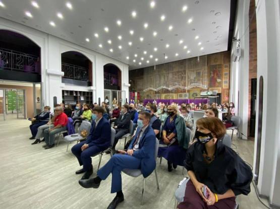 Сессия стратегического планирования Забайкалья 2021. Инклюзия. Туризм. Экология